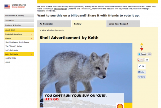 Destroying Shell's ad campaign
