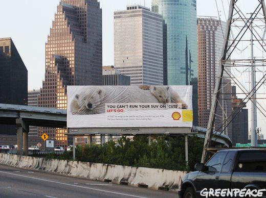 Shell Billboard