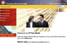 Fake Shell shell of RTMark.com